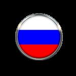 Russian Russisch